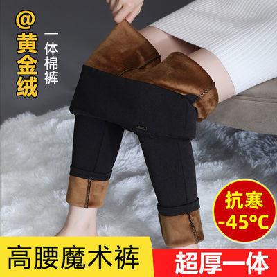 加绒加厚打底裤女秋冬外穿弹力长裤加大码铅笔裤高腰魔术裤黄金绒