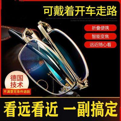 89305/老花镜男高清折叠双光水晶玻璃远近两用智能防蓝光老人老光眼镜女