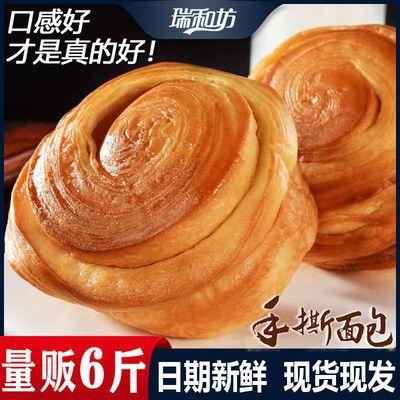 瑞和坊手撕面包批发一整箱早餐面包代餐糕点零食小吃奶香味软面包