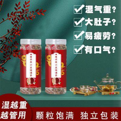 【薏米赤小豆祛湿茶】祛湿茶去湿气去肚子山楂陈皮菊花组合花茶