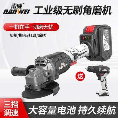 91536/南威无刷充电式角磨机锂电池多功能抛光打磨机切割机角向磨光机