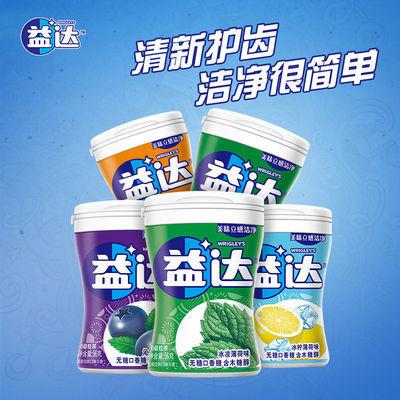 益达木糖醇无糖口香糖约40粒多瓶组合大瓶装薄荷味糖果清新口气