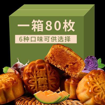 水果月饼批发散装多口味中秋节广式豆沙小月饼独立包装传统糕点