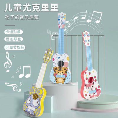 91822/【限时】可弹奏儿童吉他仿真尤克里里初学者男女孩益智启蒙乐器