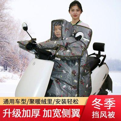 挡风被亲子款电动车冬季加厚加绒防水防寒保暖双面加绒双层防风罩