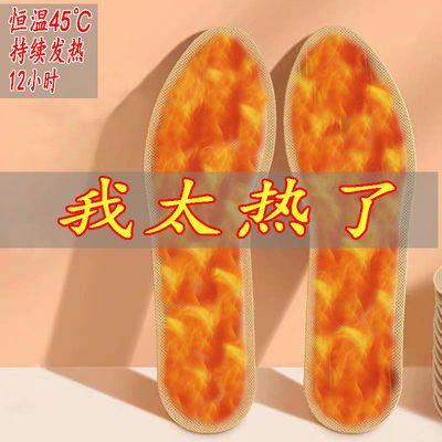 自发热鞋垫加热男女免充电冬季暖足暖脚暖宝贴暖宝宝冬天保暖神器