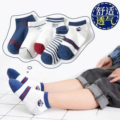 儿童袜子春秋季男童女童中大童洋气小孩透气宝宝婴儿袜秋冬中筒袜