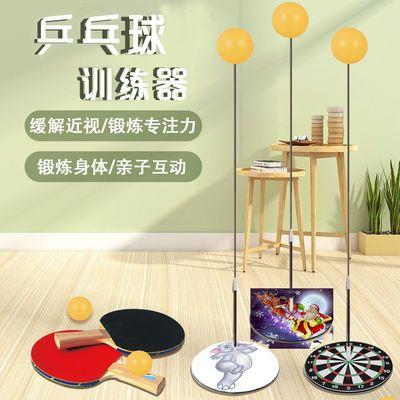 92782/学生乒乓球训练器儿童玩具软轴有弹力家用室内预防近视网红自练