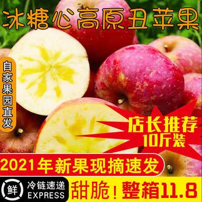 【批发价】冰糖心丑苹果水果新鲜红富士脆甜10/5斤装整箱应季平果