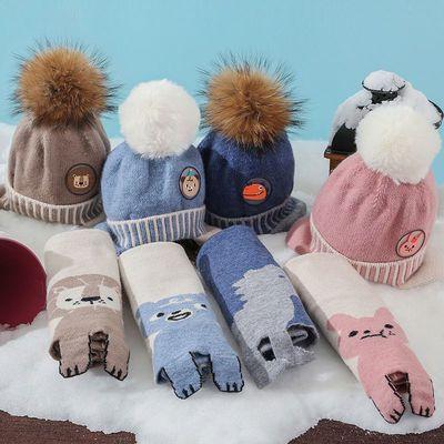 91746/柠檬宝宝婴幼儿冬季保暖帽子围脖男女童可爱超萌护耳包头帽带绒球