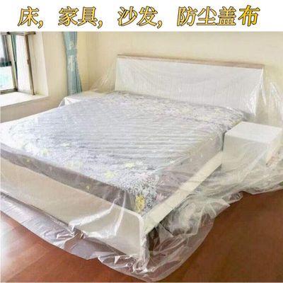 家具防尘布遮盖沙发防尘罩床盖布床罩塑料布家用客厅遮灰布遮尘布
