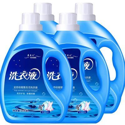 洗衣液香味持久留香夏机洗专用实惠装香水香氛72小时大瓶装洗衣粉