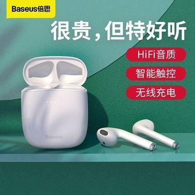 93076/倍思W04真无线蓝牙耳机高音质降噪低延迟运动适用苹果华为小米