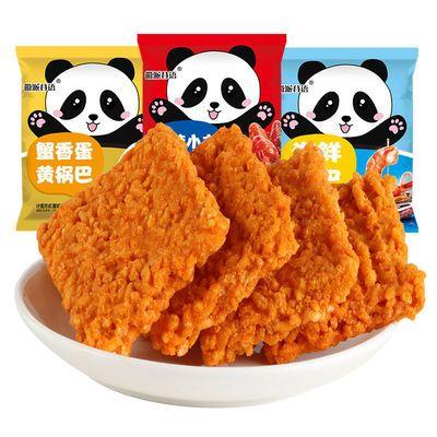 网红蟹香蛋黄糯米锅巴农家大米香酥锅巴安徽特产休闲零食批发整箱