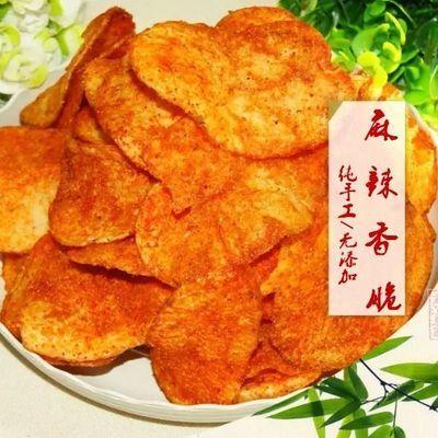 网红麻辣土豆片香辣薯片一大箱整箱批发零食洋芋片多口味贵州特产