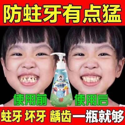 儿童防蛀牙3-12按压式牙膏专用清洁换牙幼儿美白学生龋齿牙黑黄