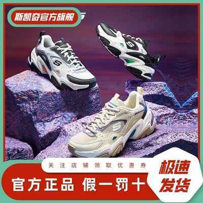 91578/Skechers斯凯奇2021秋季新款情侣款机甲鞋厚底休闲运动鞋老爹鞋