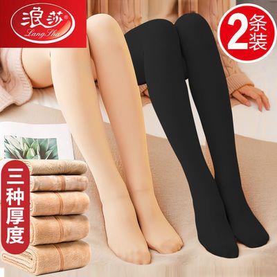 浪莎加绒打底裤女可外穿秋冬季肤色黑色加厚保暖一体光腿神器裤
