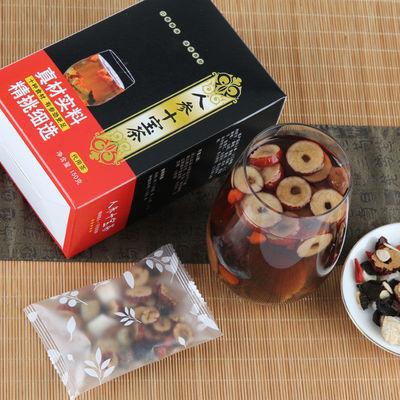 人参十宝茶枸杞红枣花茶组合养生代用茶男人茶玛咖批价发用料十足