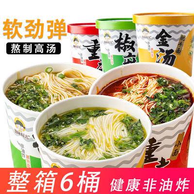正宗重庆小面方便速食桶装整箱免煮冲泡非油炸方便面泡面多种口味
