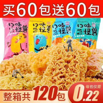 91771/掌心脆干脆方便面火鸡面网红面学生小吃速食零食充饥休闲特价整箱