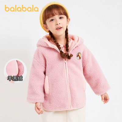 巴拉巴拉女童外套2021秋冬季新款幼童宝宝羊羔绒便服连帽童装洋气