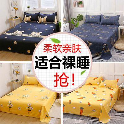 夏季床单单件宿舍单人学生双人床1.8米1.5m儿童1.2夏季夏天被单