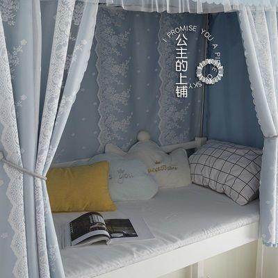 上铺床帘下铺女强遮光寝室学生宿舍蚊帐一体式家用卧室上下铺支架