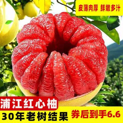 正宗红心蜜柚新鲜红肉蜜柚应季水果薄皮三红蜜柚子超甜整箱批发价