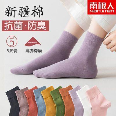 袜子女中筒袜春秋季中厚长筒袜ins百搭jk日系长袜子精梳棉防臭袜