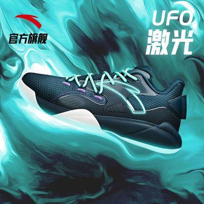 91342/安踏【UFO-激光】球鞋男鞋2021新款高帮耐磨缓震运动鞋战靴