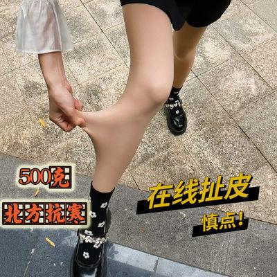 光腿神器保暖加绒加厚超自然单层裤袜美腿遮瑕瘦腿中厚肤色连裤袜