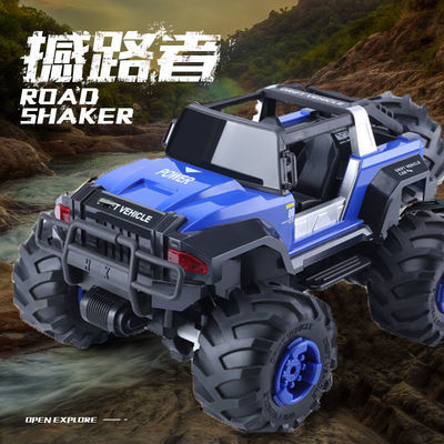 89848/活石超大遥控车越野车攀爬无线耐摔充电动遥控汽车儿童男孩玩具车