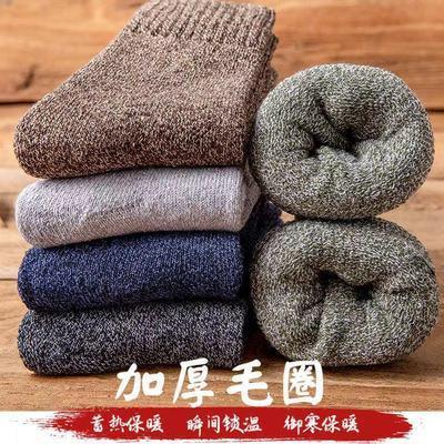 秋冬款加厚男士袜子毛圈袜中筒袜加绒加厚保暖学生运动长筒毛巾袜