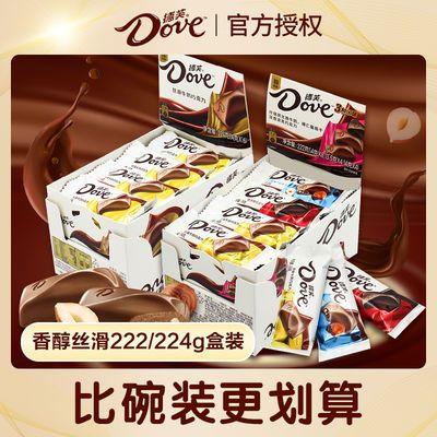 德芙丝滑牛奶巧克力盒装224g排块14g*16条送礼办公休闲零食礼盒装