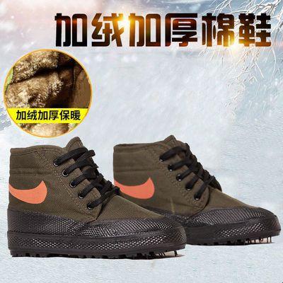 冬季户外保暖防寒解放鞋高帮棉作训工地加绒加厚劳保男女橡胶迷彩