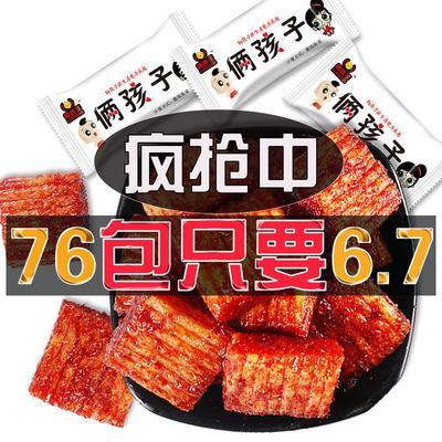 【特卖76个】网红大刀肉辣条麻辣片怀旧面筋小零食品湖南特产批发