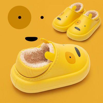 幸福玛丽儿童棉拖鞋秋冬防水男女童防滑厚底保暖宝宝毛套皮棉拖鞋