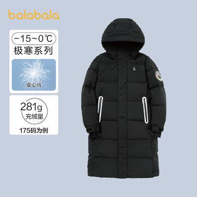 巴拉巴拉羽绒服2021新款儿童冬装男童羽绒女童羽绒服防风防水极寒