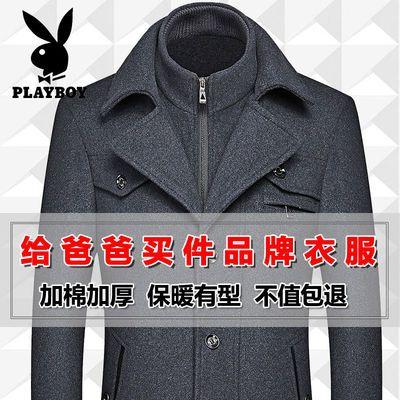 花花公子贵宾男士外套冬季加棉厚款中年商务男装羊毛呢夹克爸爸装