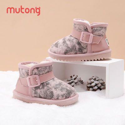 牧童童鞋男宝女宝雪地靴2021冬季新款棉靴防滑加厚保暖雪地靴潮