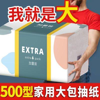 91402/500纸40包抽纸张车载家用抽纸整箱面巾纸实惠装面巾餐巾纸10包