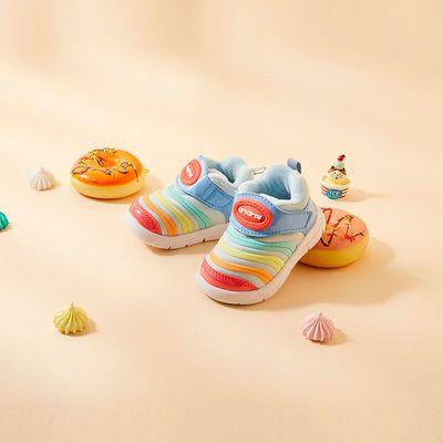 卡特兔冬季透气防滑毛毛虫童鞋男童女宝宝学步鞋儿童软底婴儿鞋