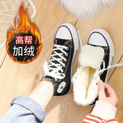 1970s加绒高帮帆布鞋女学生韩版复古ins潮保暖板鞋2021新款布鞋子