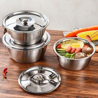 【三件套带盖】不锈钢盆加深厚盆子家用厨房装汤碗和面洗菜油盆