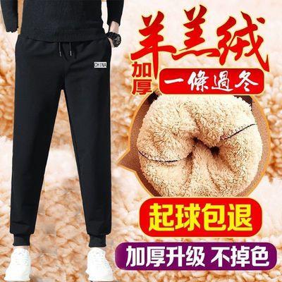 秋冬季男士加绒加厚宽松束脚裤男羊羔绒保暖弹力休闲运动长裤子
