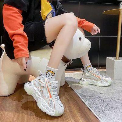 艾微妮新款运动老爹鞋2288