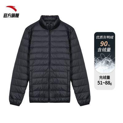 92622/安踏男式羽绒服城市户外轻薄运动加绒保暖上衣152046902
