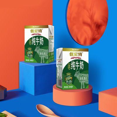 兰雀进口成人有机纯牛奶全脂200ml*24盒早餐学生奶整箱批发家庭装