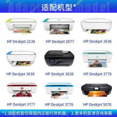 原装惠普HP680墨盒打印机墨盒适用111821382678453836362676.